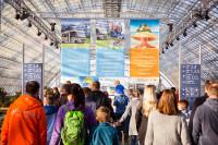 Touristik & Caravaning Leipzig 2019